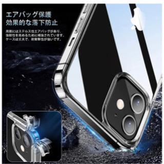 iPhone 12 ケース iPhone12Pro  ケース
