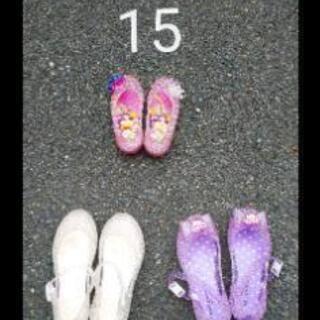 【美品】女児 キラキラサンダル 15.16.17 いずれか