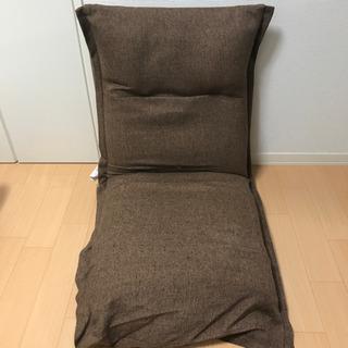 【ネット決済】ニトリ座椅子(茶色)