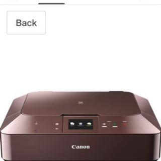 【ネット決済】Canon PIXUS MG7130BK  純正新...