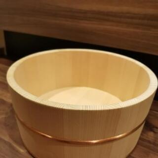 風呂桶 小 木製 ヒノキ