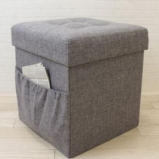 【新品2個セット】収納スツール salut! サリュ 椅子 おも...