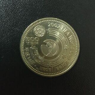 【ネット決済・配送可】2002年サッカーワールドカップ記念硬貨