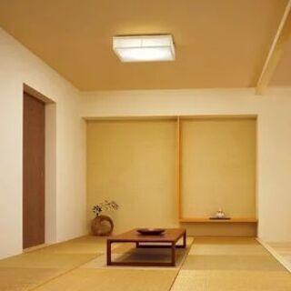 照明器具 和風シーリングライト 和室