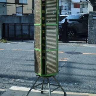 ④銀行 認印 4面 タワー ケース スタンド 回転台 判子 はん...