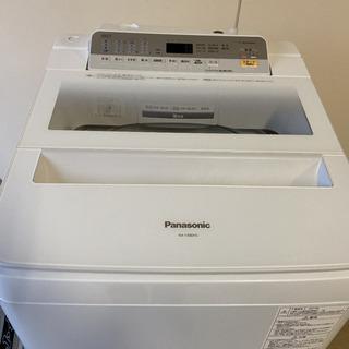美品 パナソニック 洗濯機 8キロ 2017年製 おすすめ品