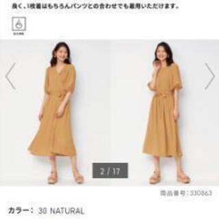 タグ付き 新品 2way カシュクールワンピース S size  GU − 愛知県