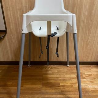 【ネット決済】IKEA 子供用の椅子 ハイチェア