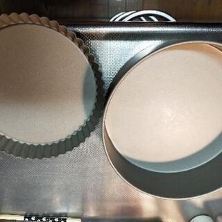 【ネット決済】ケーキ型 タルト型