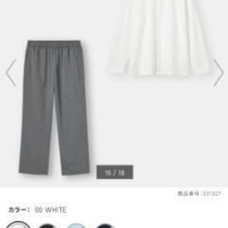 新品タグ付き コンフォートシャツラウンジセット XL