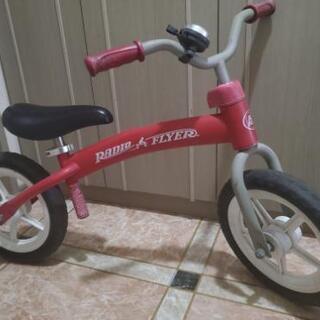 【ネット決済】子供 ペダルなし 自転車