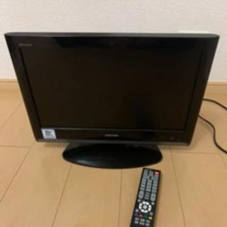 【ネット決済】テレビ TOSHIBA REGZA A8000 1...