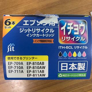 エプソン ジット JIT-EITH6P