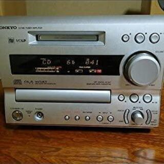 ONKYO CD/MD TUNER AMPLIFER