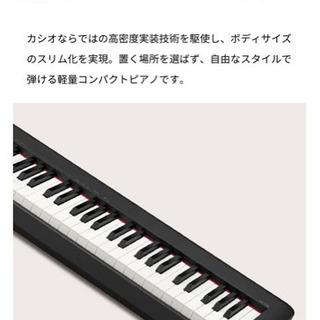 【ネット決済・配送可】CASIO 電子ピアノ 新品未開封【配送無料】