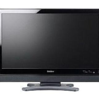22V型地上・BS・110度CSデジタルハイビジョン液晶テレビ ...