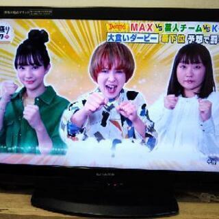 AQUOS 液晶テレビ 32インチ