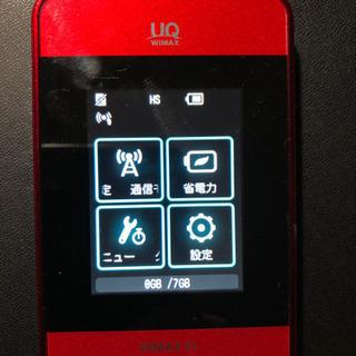 【ネット決済】商品情報   Huawei <UQWiMAX版> ...