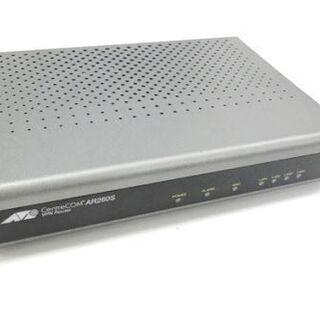 VPNアクセスルーター CentreCOM AR260S