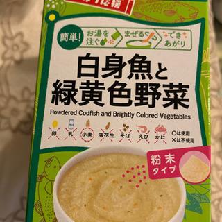 【0円】離乳食 3箱セット