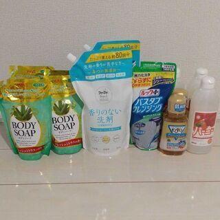 新品 日用品  12点  【お得】  まとめ売り 洗剤
