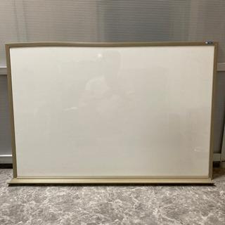 ホワイトボード 幅900mm×高さ600mm