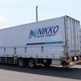 【未経験者歓迎】大型長距離トラックドライバー/未経験OK/…