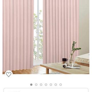 1級遮光カーテン 幅125cm×丈205cm  ×2枚