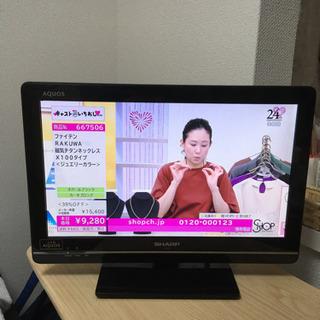 テレビ19インチ