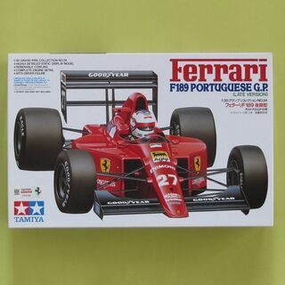 TAMIYA 1/20 Ferrari 640b