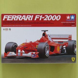 TAMIYA 1/20 Ferrari F1-2000