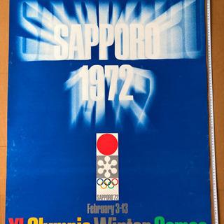 【ネット決済・配送可】 103cm×72.5c 1972年 札幌...
