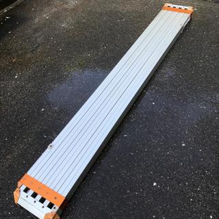 アルミ伸縮式足場板