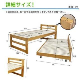 【難あり】親子ベッド 大人用2段ベッド シングルサイズ