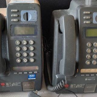 公衆電話2台セット