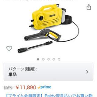 ケルヒャー高圧洗浄機 自吸用ホース
