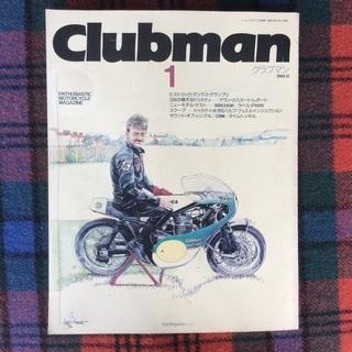 📕  CLUBMAN. 📗