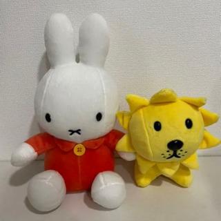 【ネット決済】ミッフィー miffy ライオン ぬいぐるみ