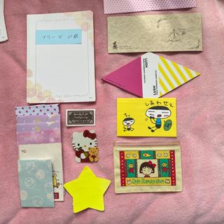 メッセージカードやプチ封筒などなど