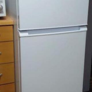 225L冷蔵庫