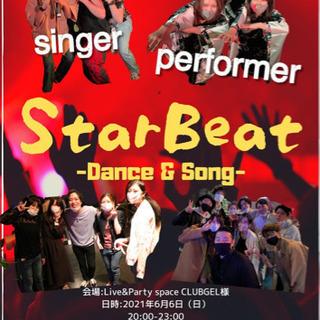 音楽イベント〜Star Beat〜