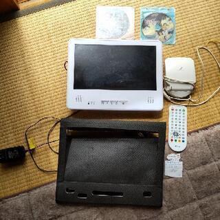 ワンセグチューナーテレビ付きDVDプレイヤー