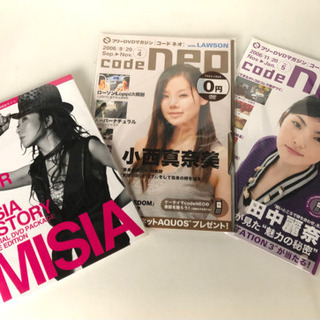 MISIA/小西真奈美/田中麗奈 フリーDVD 3枚セット