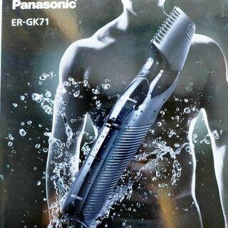 panasonic メンズ シェーバー ER-GK71