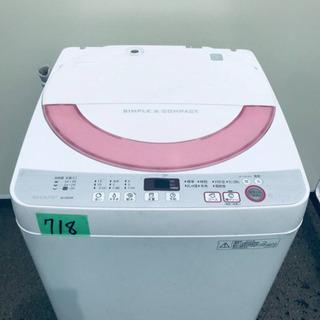 ①718番 SHARP✨全自動電気洗濯機✨ES-GE60R…