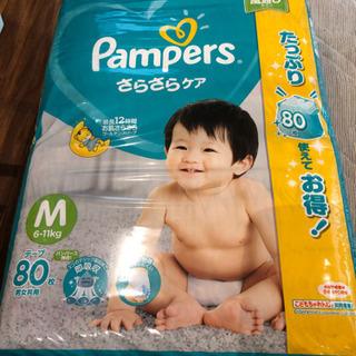 新品未開封☆パンパースMサイズ(テープ)
