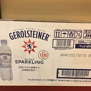 ☆セール★早い者勝ち☆1500円 サッポロ GEROLSTEIN...