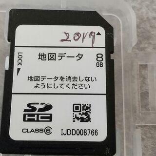 【ネット決済】 SDカード中古品
