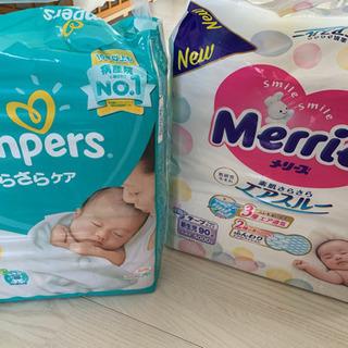 新生児用 パンパース メリーズ テープタイプ おむつ