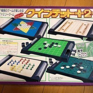 クインテット+2プラスツーレトロゲームオセロ将棋など